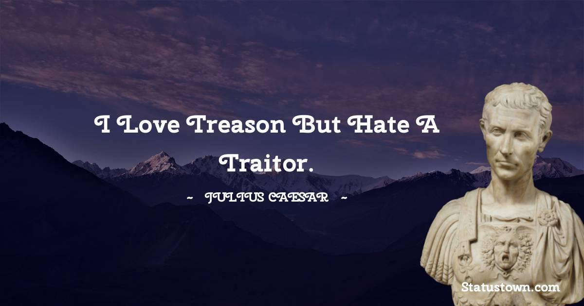 Julius Caesar Inspirational Quotes