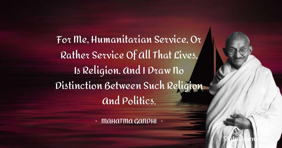 Mahatma Gandhi Positive Thoughts