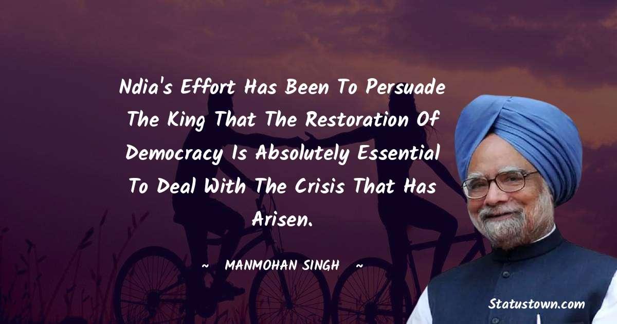 Manmohan Singh Positive Quotes