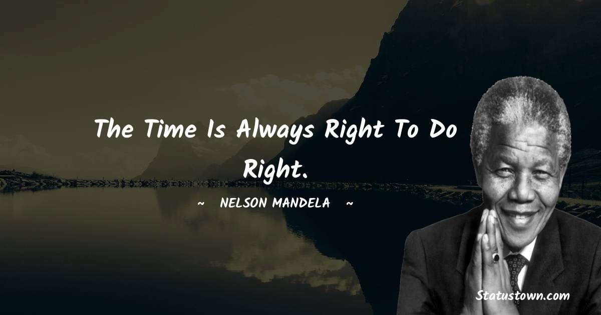 Nelson Mandela Encouragement Quotes