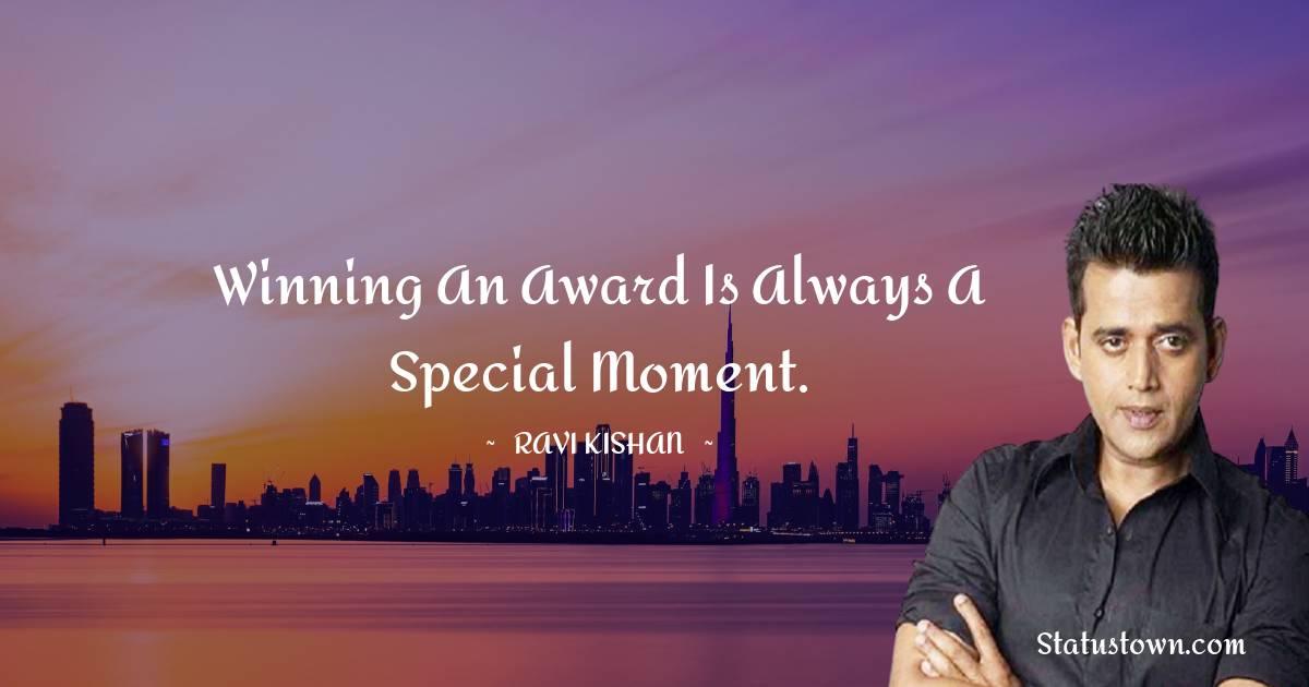 Ravi Kishan Inspirational Quotes