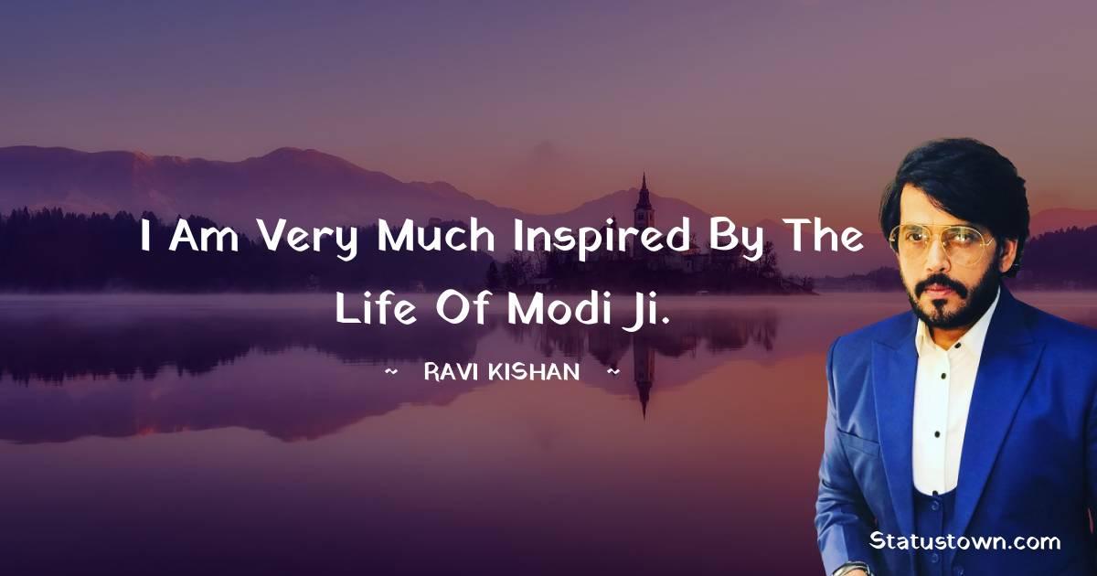 Ravi Kishan Positive Quotes