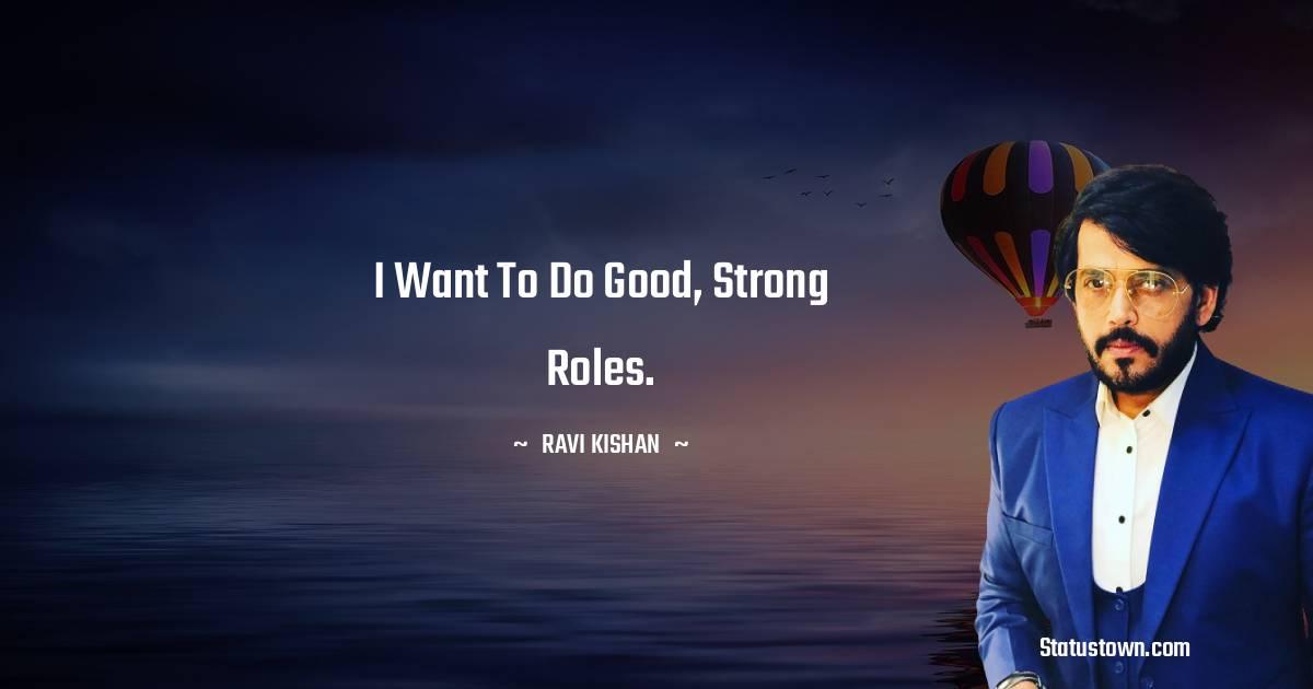 Ravi Kishan Unique Quotes