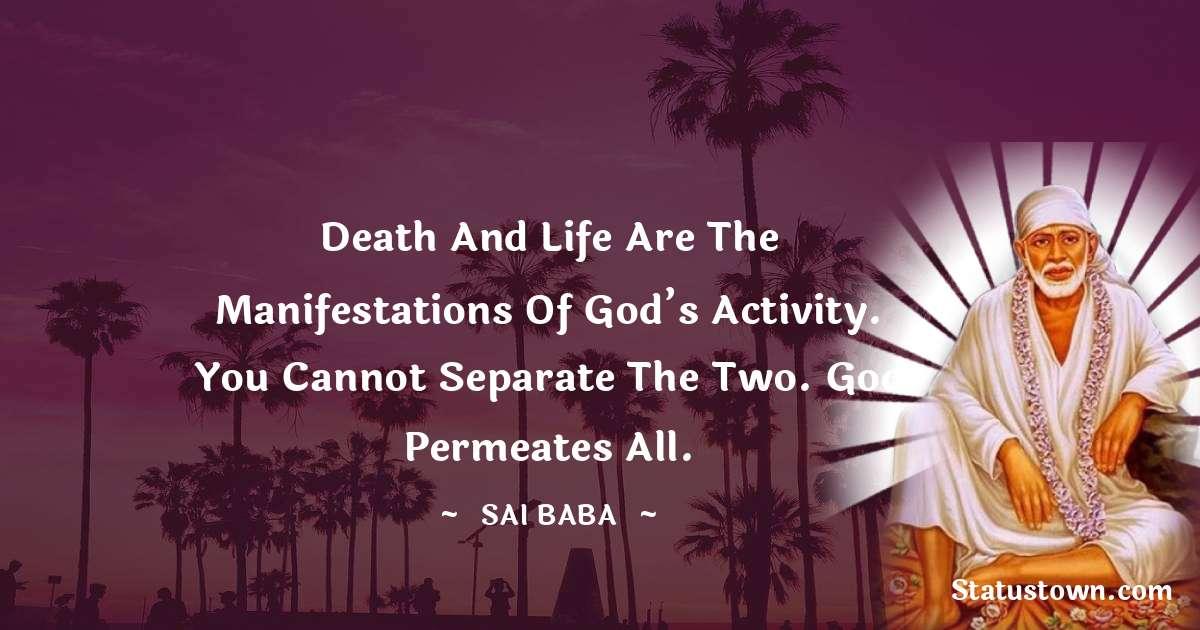 Sai Baba Inspirational Quotes