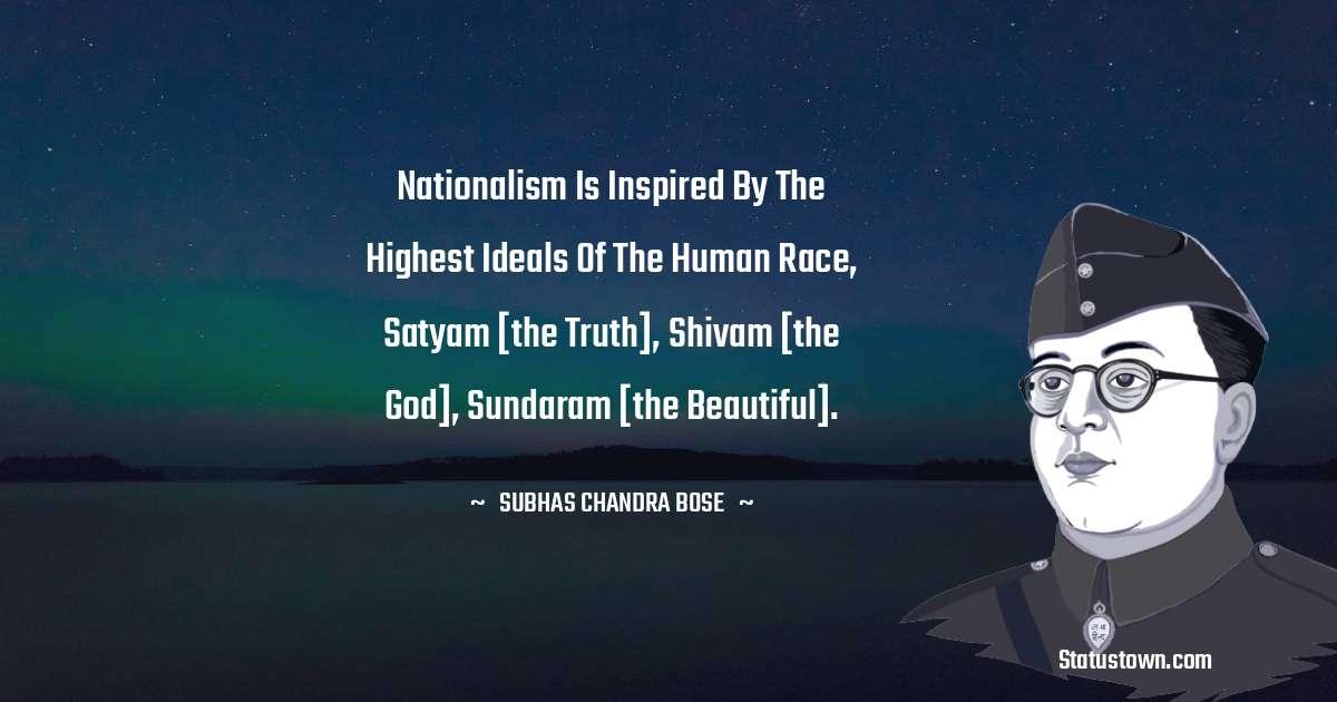 Subhas Chandra Bose Motivational Quotes
