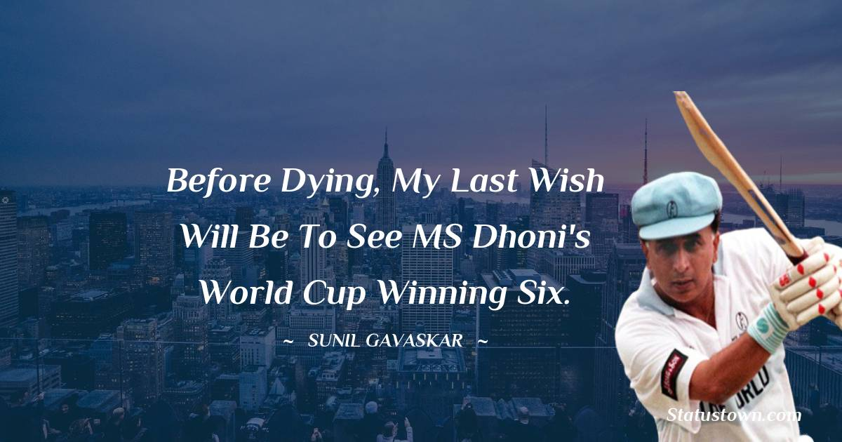 Before dying, my last wish will be to see MS Dhoni's World Cup Winning Six.