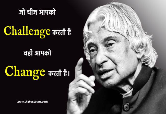 abdul kalam motivational hindi