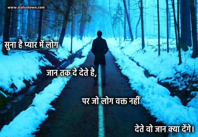 alone dp