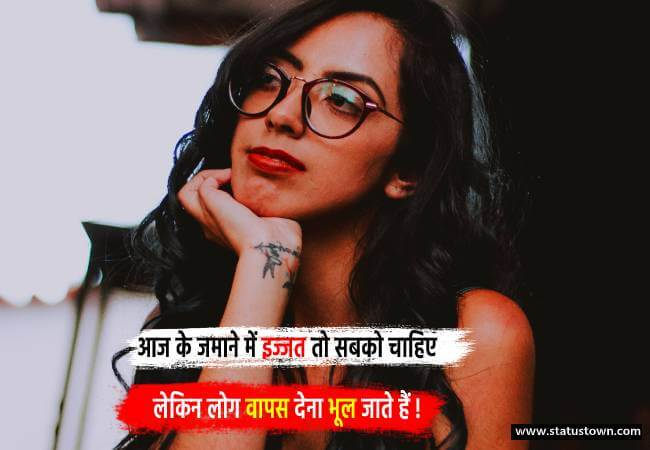 alone girl quotes