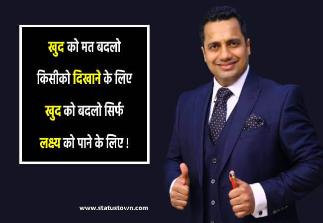 best quotes of vivek bindra