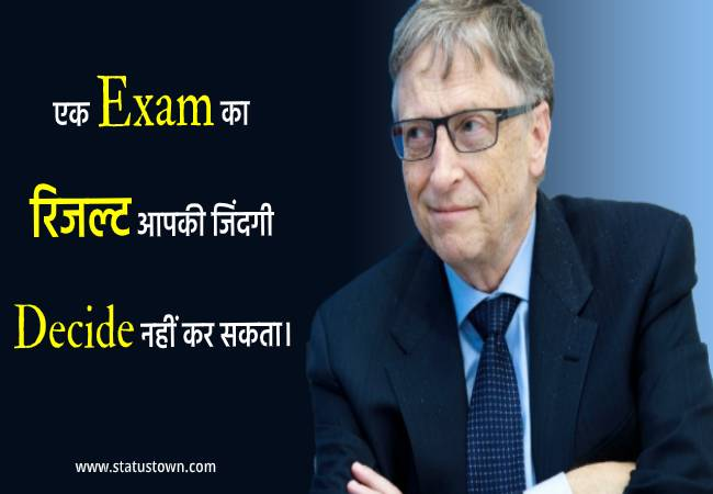 bill gates quotes -image
