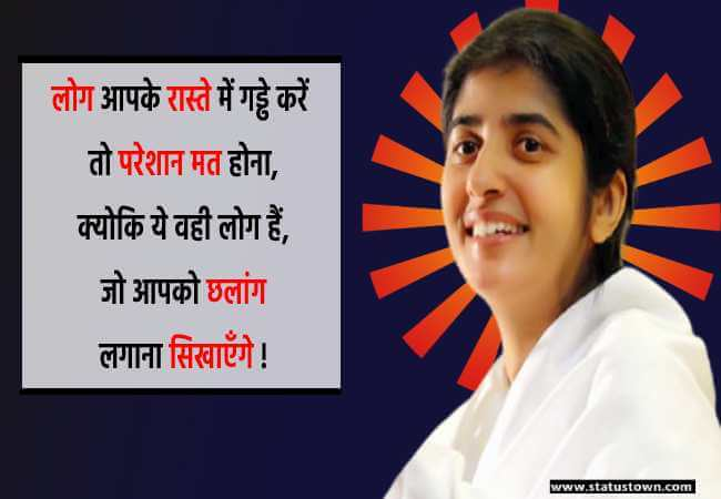 Shivani Verma quotes