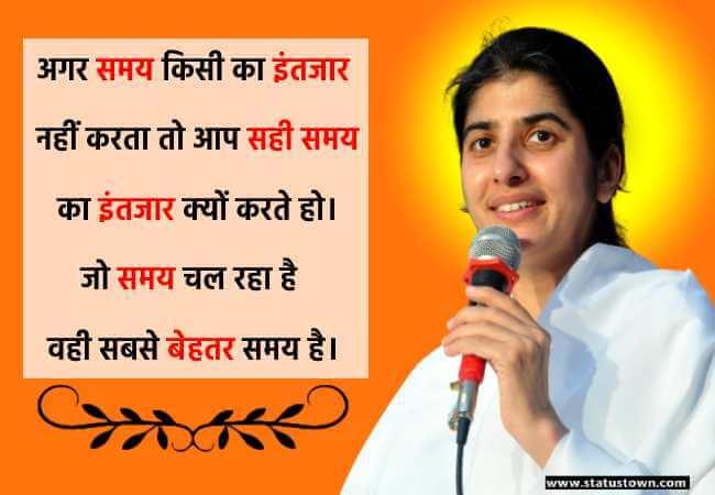 bk shivani whatsapp status