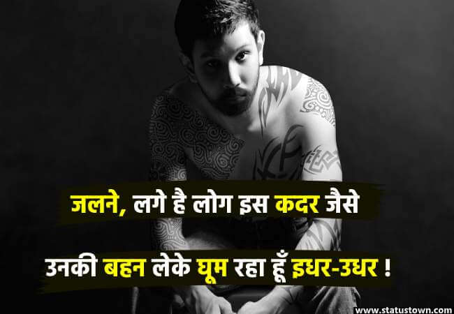boy attitude hindi pic