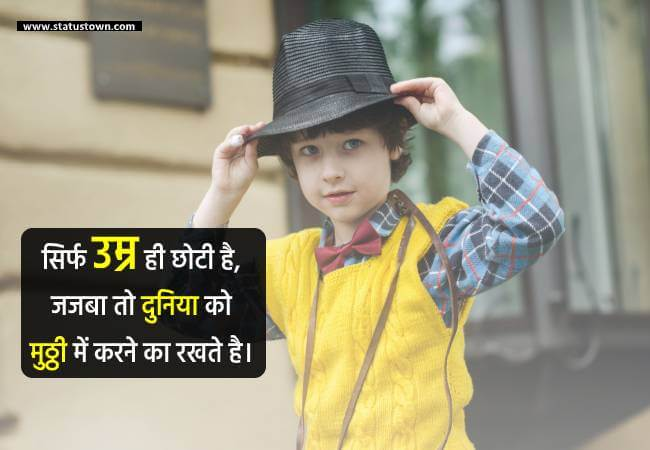 latest boy attitude whatsapp status