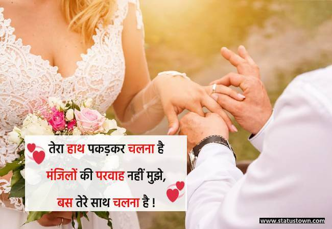 boy love shayari