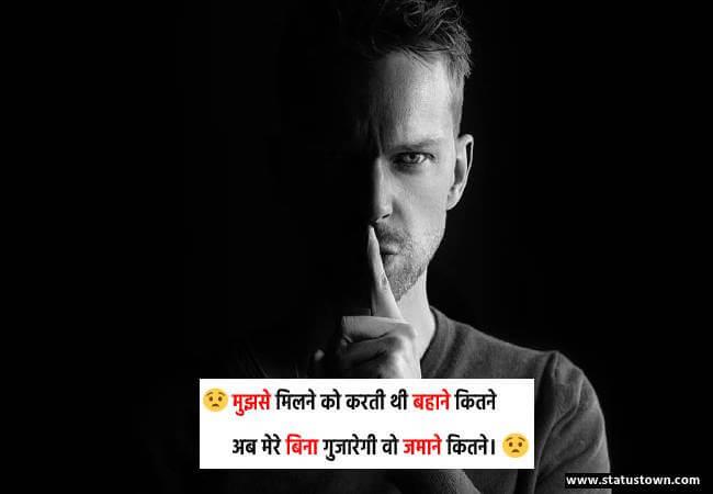 breakup whatsapp status image