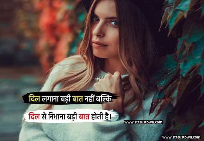 girl alone quotes