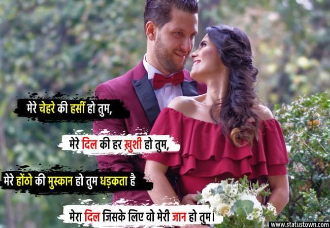 girl love hindi dp