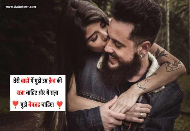 hindi romantic dp