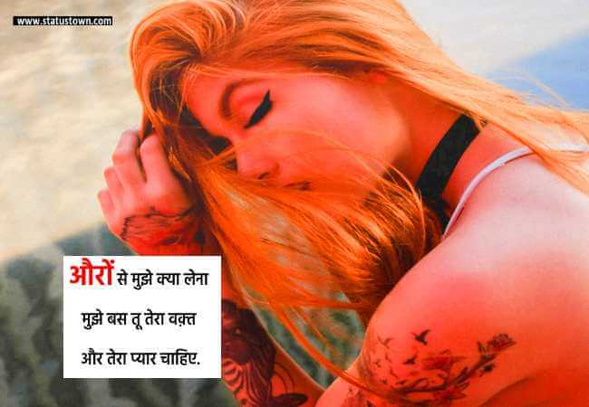 hindi romantic image