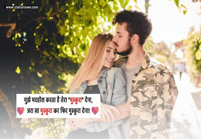 hindi romantic