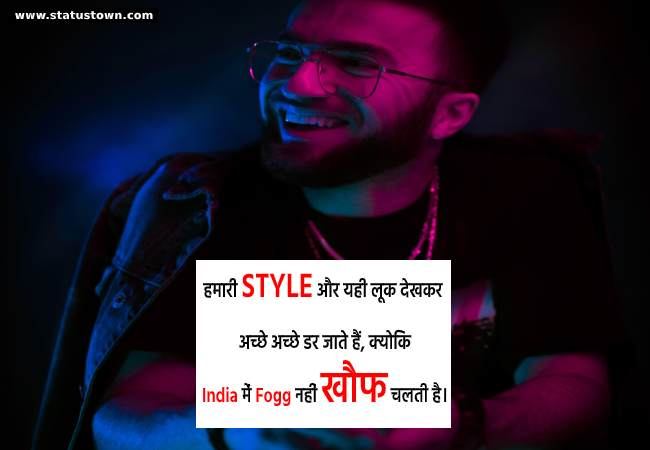 latest attitude boy image