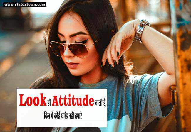 latest attitude shayri dp