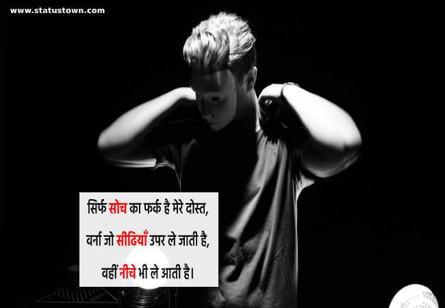 latest attitude shayri