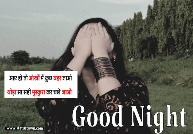 latest good night love image