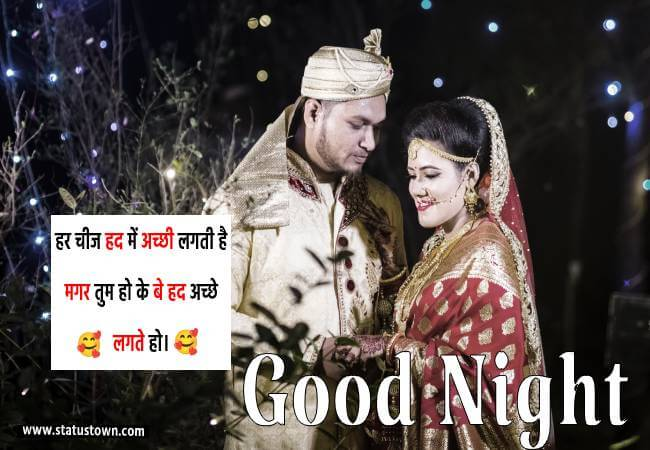 latest good night status love pic