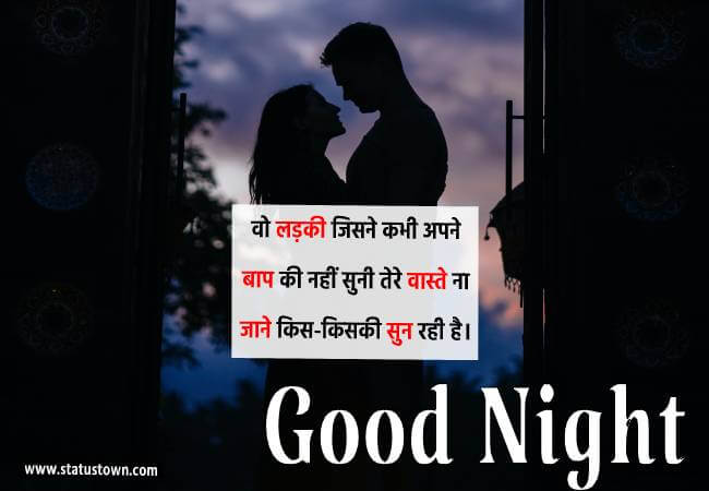 latest good night status gf