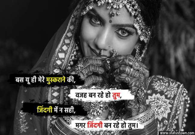 latest love girl hindi dp