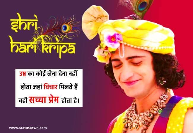 latest radhe krishna image