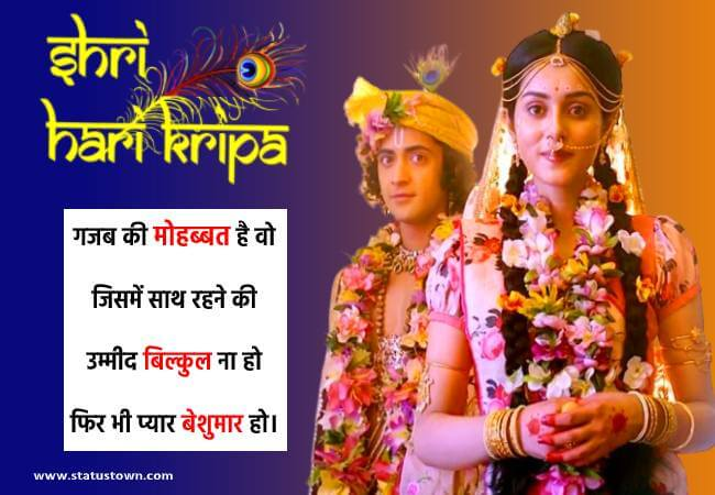 latest radhe krishna photo