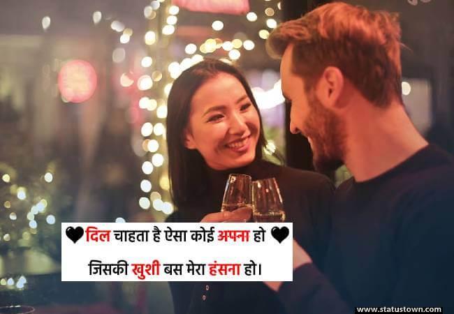 latest romantic hindi image