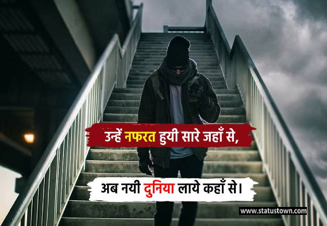 latest sad whatsapp status