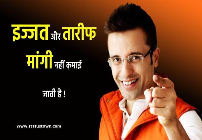latest sandeep maheshwari hindi status