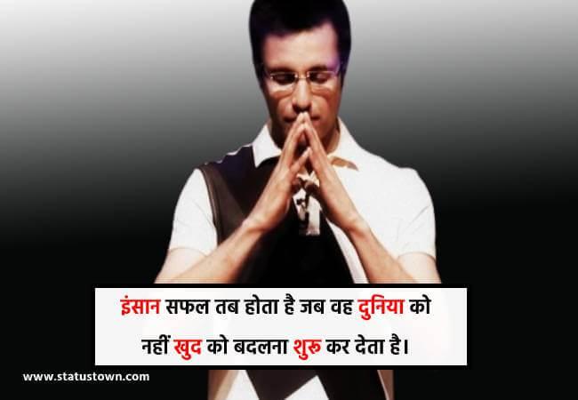 latest sandeep maheshwari status