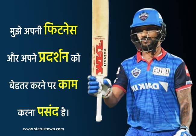 latest shikhar dhawan image
