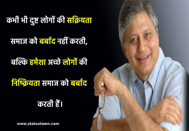 latest shiv khera motivational quotes