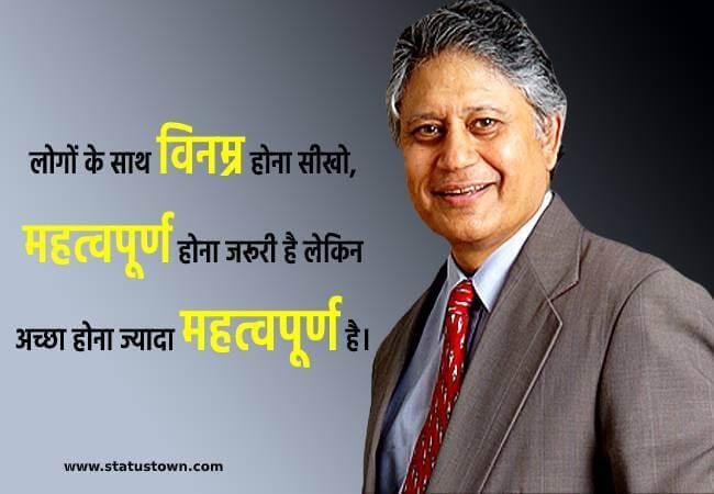 latest shiv khera motivational