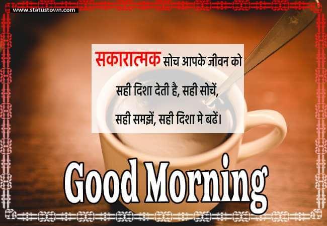 latest shubh prabhat status image