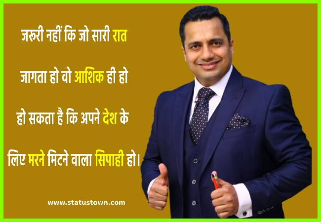 latest vivek bindra success quotes