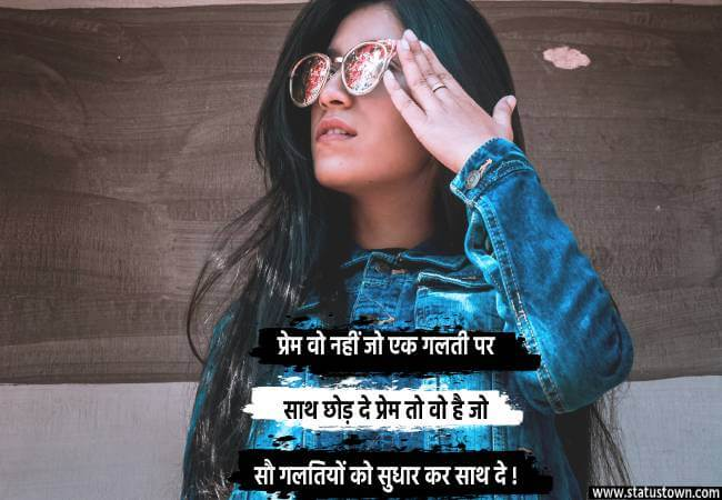 love girl dp