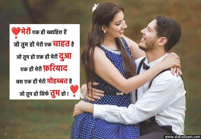 love girl hindi dp