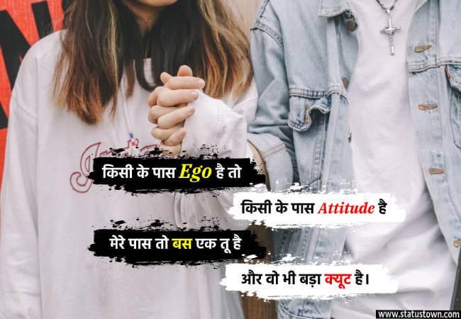 love girl hindi status