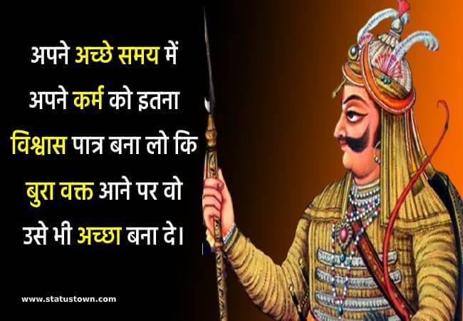 maharana pratap image
