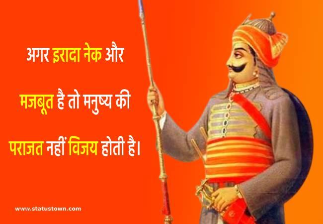 maharana pratap whatsapp status