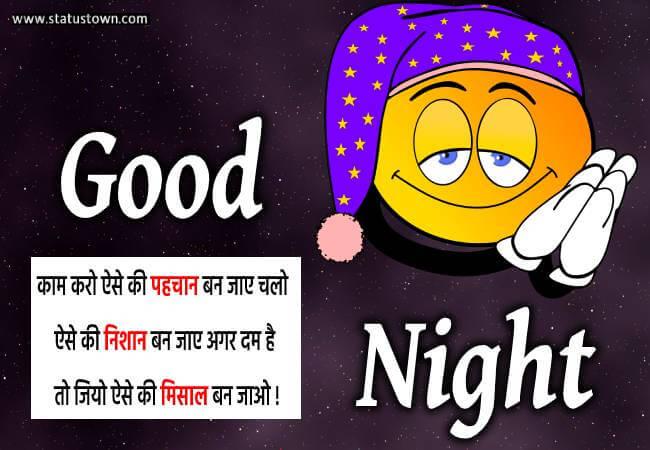 night facebook post